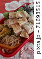日常のお弁当 から揚げ弁当 71693515