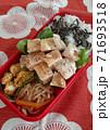 日常のお弁当 から揚げ弁当 71693518
