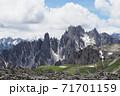ドロミテ ミズリナのカディーニ山群 71701159