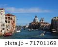 ベネツィア大運河とサンタマリア サルーテ教会 71701169