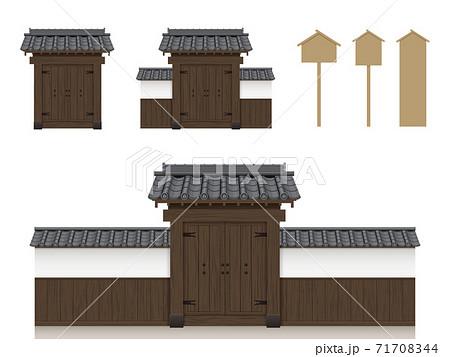 武家屋敷の門と塀の和風イラスト素材_瓦屋根_木_扉_看板 71708344