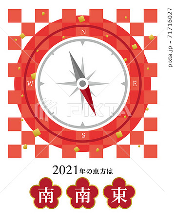 節分 2021年の恵方 南南東 71716027