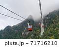 三重県菰野町 紅葉の御在所岳 霧の山を登っていく御在所ロープウエイの赤いゴンドラ 71716210