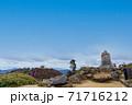 三重県菰野町 紅葉の御在所岳山頂から御嶽神社の眺め 71716212