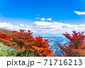 三重県菰野町 紅葉の御在所岳山頂からの眺め 71716213