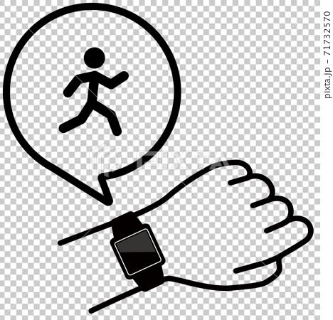 矢量圖的檢查手臂沃克圖標上的智能手錶 71732570