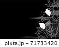 白鷺 サギ モノクロ 白黒 墨 71733420