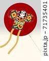 やっこ凧 奴凧 やっこだこ 鼠色 71735401