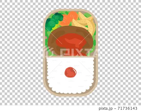 漢堡午餐的插圖 71736143