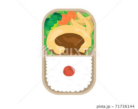 チーズハンバーグ弁当のイラスト 71736144