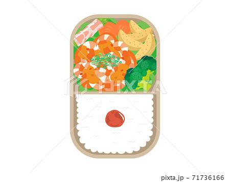 エビチリ弁当のイラスト 71736166