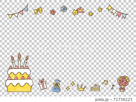 생일 71736225