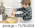 Kid Preparing Food 71761929