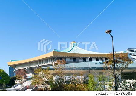 令和2年7月改修が完了した 日本武道館 71786085