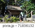 法源寺の山門:北海道松前町 71836132