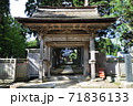 法源寺の山門:北海道松前町 71836133