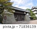 松前城の本丸御門:北海道松前町 71836139