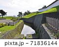 松前城のお堀:北海道松前町 71836144