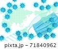 コロナウイルス イメージ フレーム(影なしマスクあり) 71840962