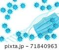 コロナウイルス イメージ フレーム(影なしマスクあり) 71840963