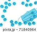 コロナウイルス イメージ フレーム(影なしマスクあり) 71840964