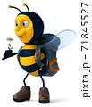 Fun backpacker bee - 3D Illustration 71845527