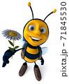 Fun backpacker bee - 3D Illustration 71845530