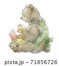 絵本を読む熊の母と子供 71856726