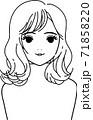 軽くウェーブのかかった髪の女性|線画 71858220