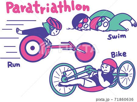 パラトライアスロン、スイム、バイク、ラン 71860636
