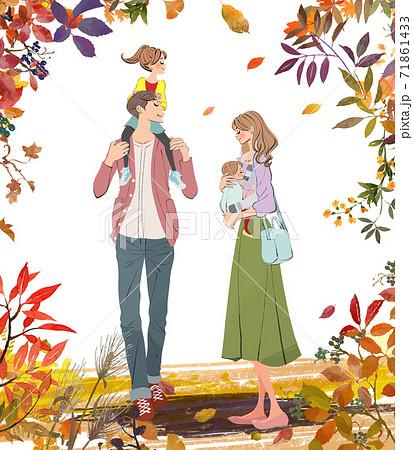秋、女の子を肩車するパパと、赤ちゃんを抱っこするママのイラスト 71861433