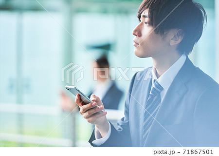 若いビジネスマン 71867501