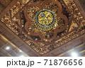 台湾ホテル天井 71876656