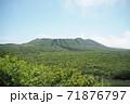 伊豆大島三原山 71876797