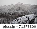 日光雪景色 71876800