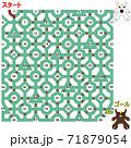 牛くんの迷路6(円形・多角形と牛文字のキャラクター) 71879054