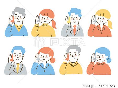 電話する人たち 71891923