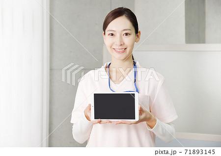 医療・介護の現場でオンライン活用 71893145