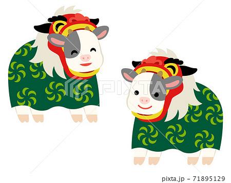 獅子舞をする牛 71895129