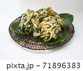 野菜とカニの身のかき揚げ、南の島の国パラオの料理「コロケ」 71896383