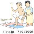 高齢者の入浴介助 71913956