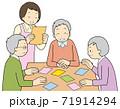 カルタを楽しむ高齢者 71914294