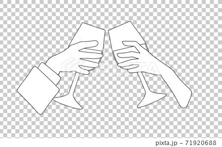 건배하는 커플의 손 선화 일러스트 71920688