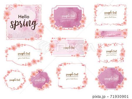 桜の水彩風フレームセット 71930901