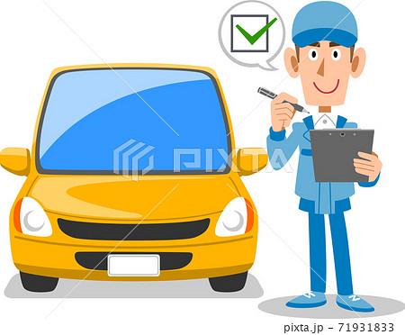チェックマークを書類に記入する自動車整備工と車 71931833