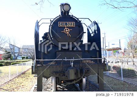 鴻巣市の C11型322号機関車(SL) 71931978