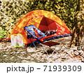 ソロキャンプ 71939309