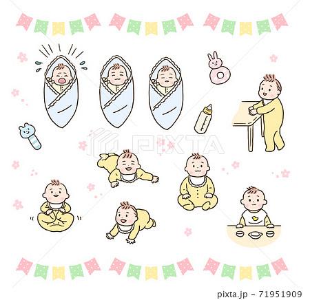 赤ちゃんセット 71951909