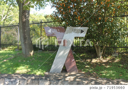 堺市仁徳天皇陵古墳の表示点からの正門までの距離表示 71953660