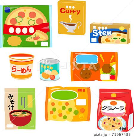 インスタント食品、冷凍冷蔵食品のイラストセット 71967482